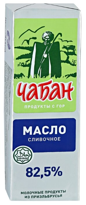 Чабан Масло сливочное традиционное Халяль 82.5%, 450 г