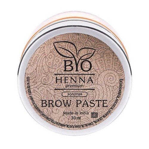 Bio Henna Паста для бровей 30 мл золотой bio henna скраб пилинг для бровей soft peeling