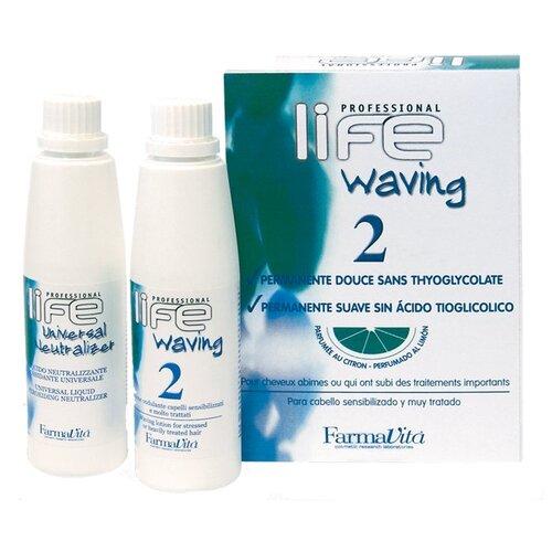 FarmaVita Набор для химической завивки LIFE для поврежденных волос WAVING KIT 2