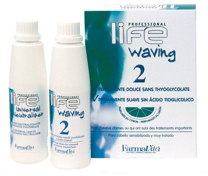 FarmaVita - Завивка LIFE WAVING 2 (110 мл + 110 мл)