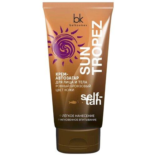 Крем для автозагара Belkosmex Sun Tropez ровный бронзовый цвет кожи  - Купить