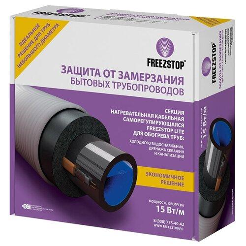 Греющий кабель саморегулирующийся Freezstop Lite 15-5 греющий кабель oasis 300 1 5 2 7м2 300вт