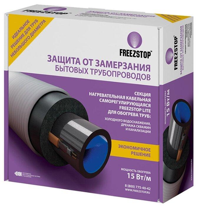 Греющий кабель саморегулирующийся Freezstop Lite 15-1