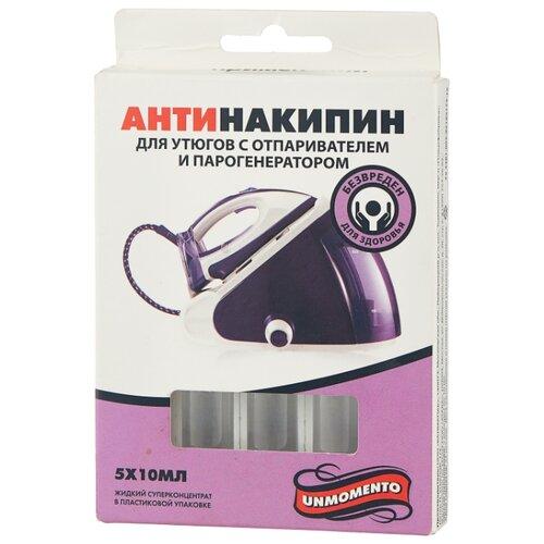 Жидкость Un Momento антинакипин для утюгов с парогенератором 5 х 10 мл 50 мл
