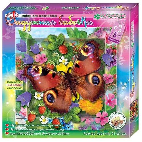 Купить Клеvер Набор для изготовления картины Радужная бабочка (АБ 41-200), Поделки и аппликации
