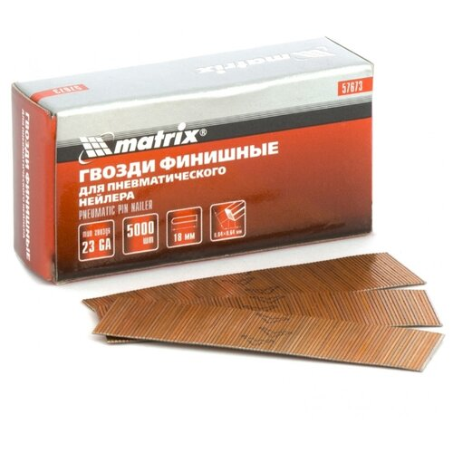 Гвозди matrix 57673 для пистолета, 18 мм