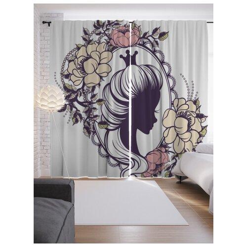 Портьеры JoyArty Образ красавицы на ленте 265 см (p-33595)
