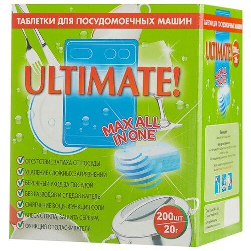 Ultimate All in one таблетки для посудомоечной машины 200 шт.