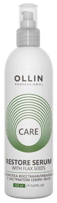 OLLIN Professional Care Сыворотка восстанавливающая с экстрактом семян льна для волос — купить по выгодной цене на Яндекс.Маркете