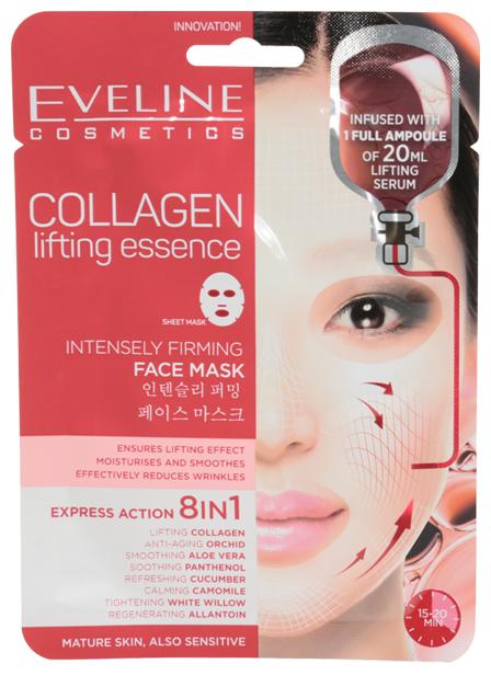 Eveline Cosmetics Маска Collagen Lifting Essence коллагеновая подтягивающая эссенция