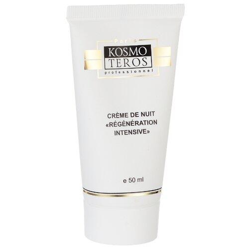 Купить Kosmoteros Creme de nuit Regeneration Intensive Интенсивный восстанавливающий ночной крем для лица, 50 мл