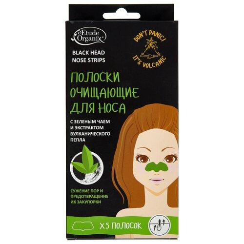 Etude Organix полоски очищающие для носа с зеленым чаем и экстрактом вулканического пепла, 5 шт. недорого