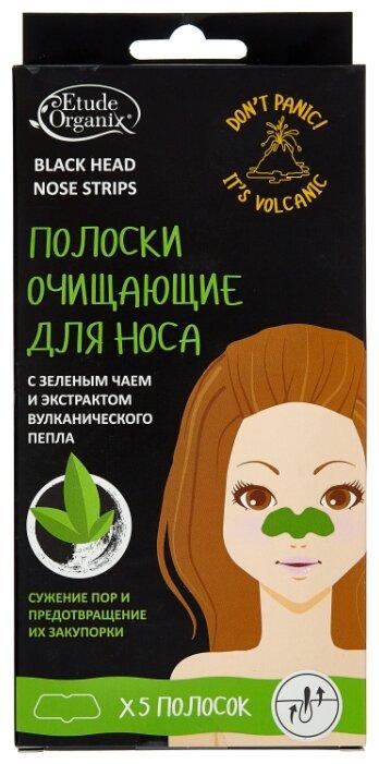 Etude Organix полоски очищающие для носа с зеленым чаем и экстрактом вулканического пепла