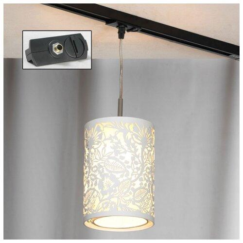Трековый светильник Lussole Vetere LSF-2306-01-TAB подвесной светильник vetere lsf 2306 01