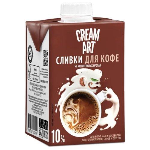 Сливки CREAMART Растительные для кофе 10%, 500 мл