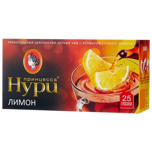 Чай черный Принцесса Нури Лимон в пакетиках, 25 шт.