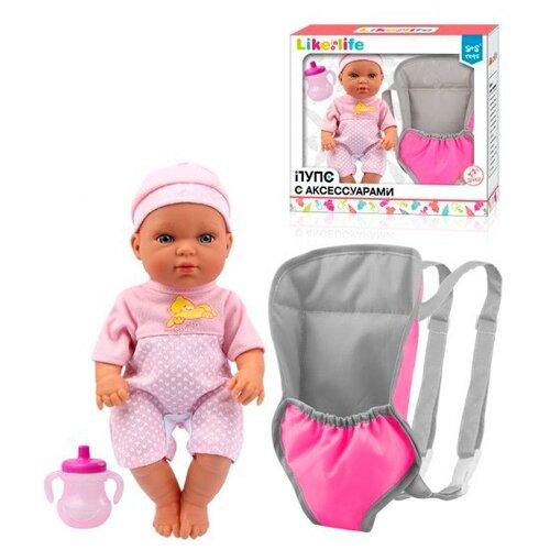 Купить Интерактивный пупс S+S Toys Like in Life 32 см 200252435, Куклы и пупсы
