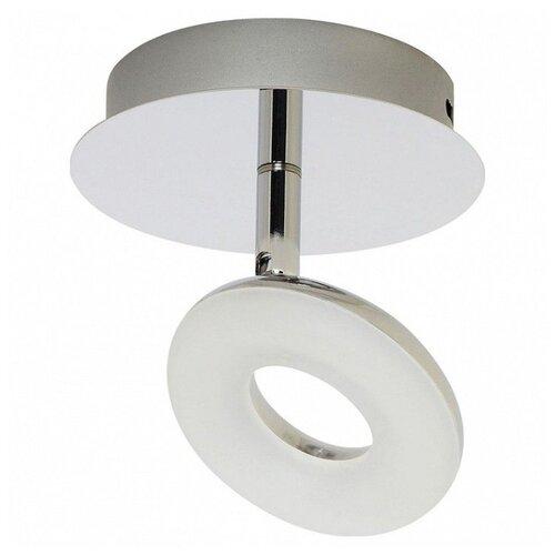 Светильник светодиодный HOROZ ELECTRIC Milas 036 004 0002, LED, 5 Вт