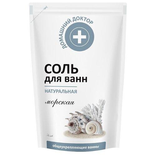 Домашний доктор Соль для ванн натуральная морская, 500 г