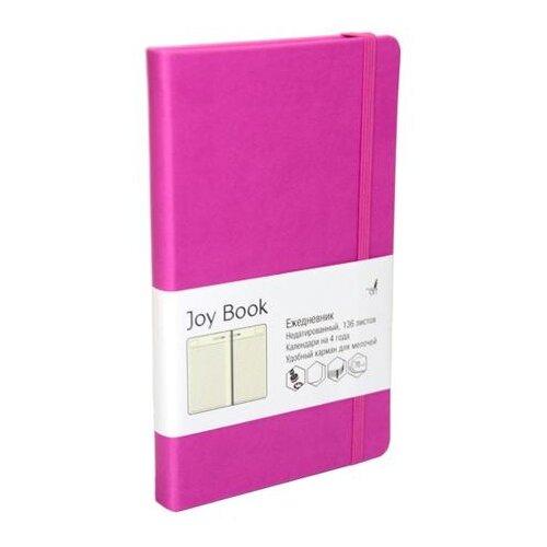 Купить Ежедневник Канц-Эксмо Paper Art. Joy Book недатированный, искусственная кожа, А5, 136 листов, лилово-розовый, Ежедневники, записные книжки