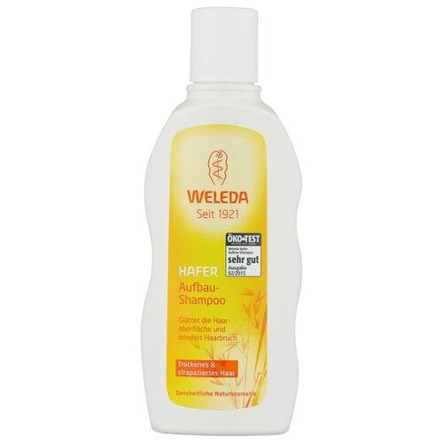 Weleda шампунь с овсом для сухих и поврежденных волос 190 мл weleda масло для волос 50 мл weleda линия для волос