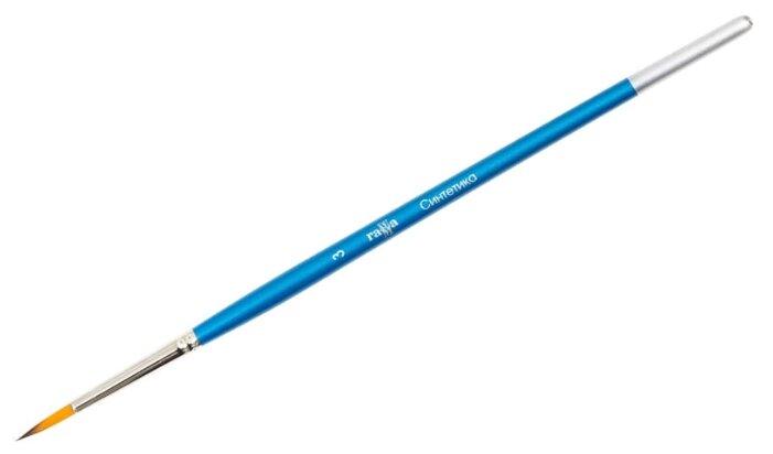 Кисть ГАММА Синтетика №3 круглая, короткая ручка
