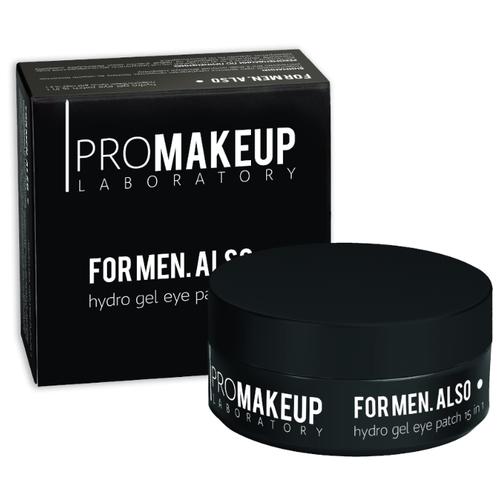 ProMAKEUP Laboratory Гидрогелевые патчи для глаз For Men.Also 15 в 1 60 шт.
