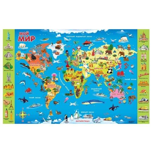 ГеоДом Карта Мира настольная Мой мир (4607177453439)