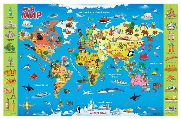 Карта Мира настольная. Мой мир