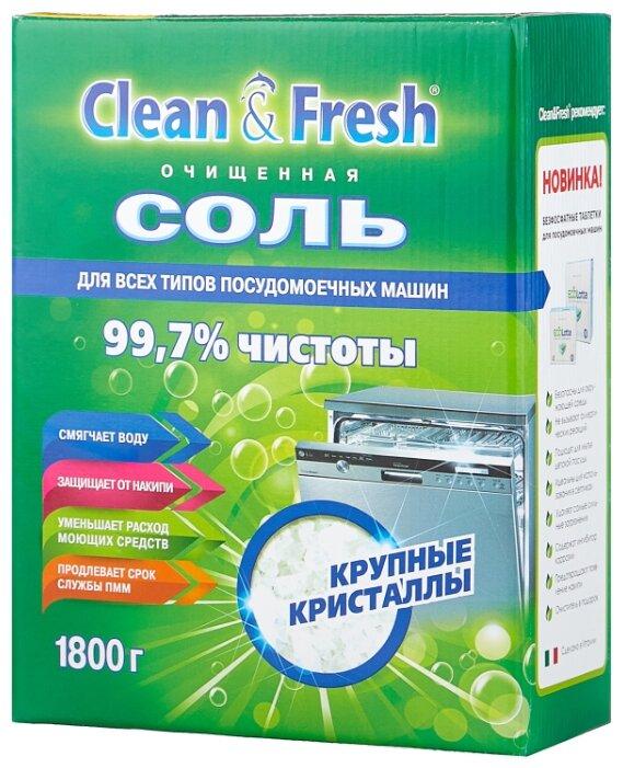 Clean & Fresh очищенная соль 1.8 кг