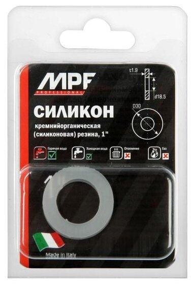 Masterprof ИС.131196 2 шт.