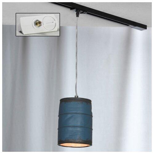 Трековый светильник Lussole Northport LSP-9525-TAW подвесной светильник lussole northport lsp 9527 tab