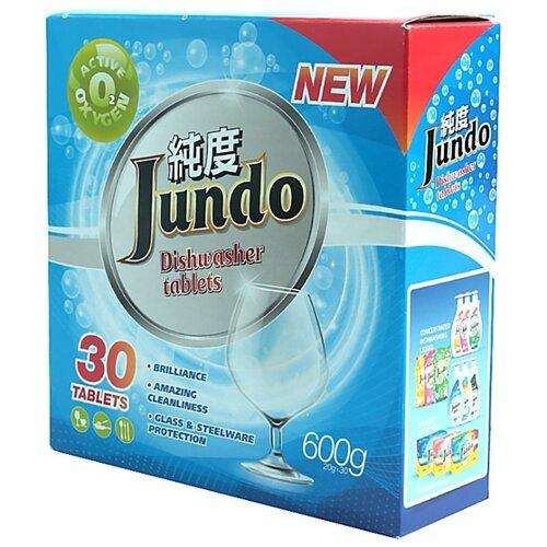 Jundo Active Oxygen таблетки для посудомоечной машины 30 шт.