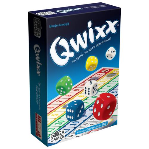 Настольная игра GAGA Квикс настольная игра gaga квикс