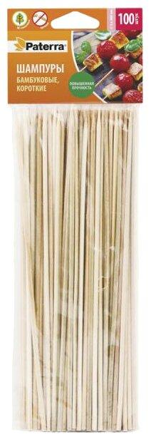 Шампуры-самокруты - Ленивый шашлычник МВШ-8, 8 шампуров в тубусе