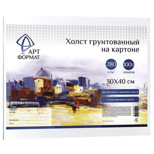 Холст АРТформат на картоне 30х40 см (AF13-082-04)