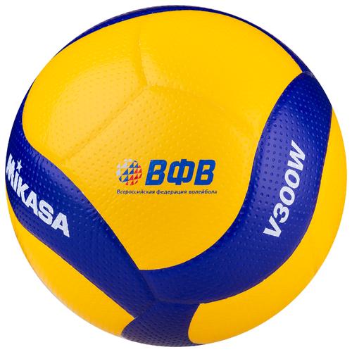 Волейбольный мяч Mikasa V330W желто-синий мяч волейбольный mikasa mva300 синий желтый размер 5