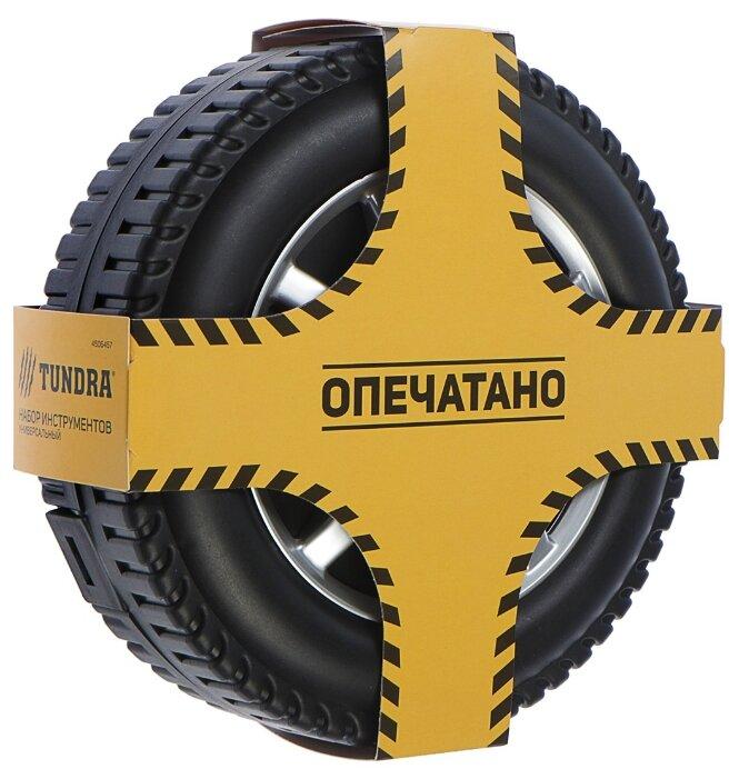 Купить Набор инструментов TUNDRA (29 предм.) 4506457 по низкой цене с доставкой из Яндекс.Маркета