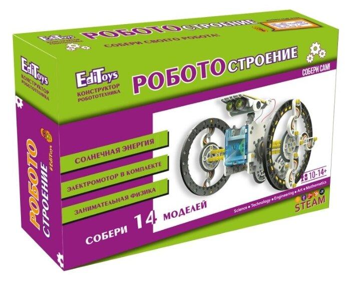 Электронный конструктор EdiToys Робототехника ET04 Роботостроение 14в1 фото 1