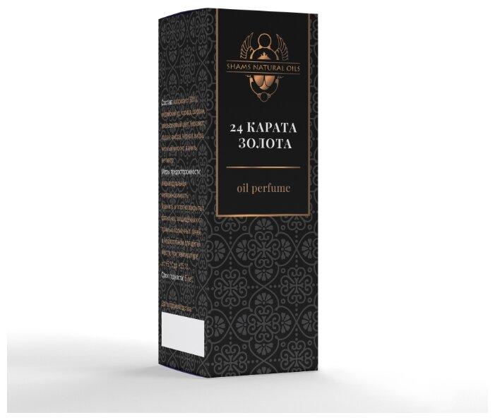 Масляные духи Shams Natural oils 24 карата золота