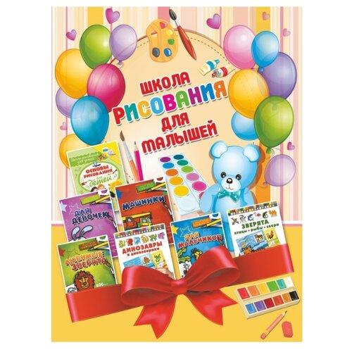 Дмитриева В. Школа рисования для малышей , Малыш, Книги с играми  - купить со скидкой