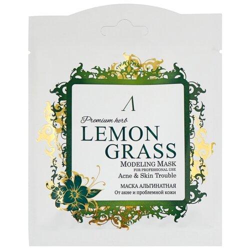 Anskin Premium Herb Lemongrass Modeling Mask Альгинатная маска с экстрактом чилийского лимонника, 25 г goodal refine modeling mask купить в москве