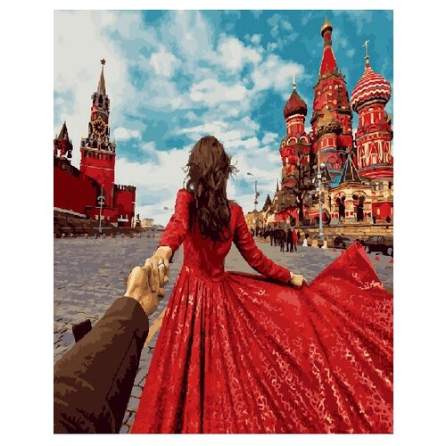 Купить ВанГогВоМне Картина по номерам Следуй за мной. Red square , 40х50 см (ZX 20674), Картины по номерам и контурам