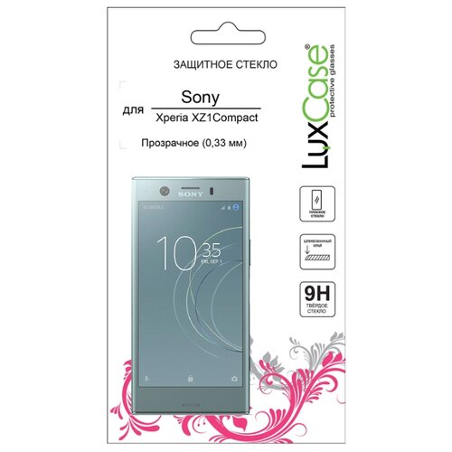 Защитное стекло LuxCase для Sony Xperia XZ1 Compact прозрачный