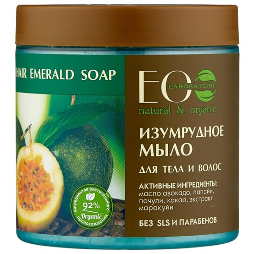Мыло EO Laboratorie для тела и волос Изумрудное, 450 мл шампунь eo laboratorie