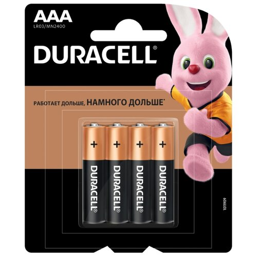 Батарейка Duracell Basic AAA 4 шт блистер батарейка camelion green series aaa 4 шт блистер