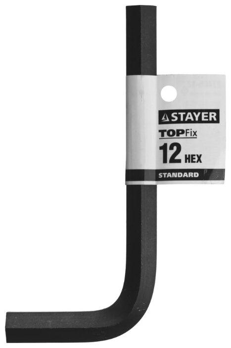 Ключ шестигранный STAYER 27405-12 118 мм