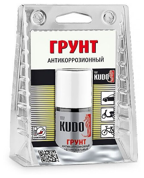 Аэрозольный грунт-праймер KUDO KU-70006