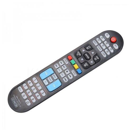 Пульт ТВ универсальный HUAYU RM-L1107+8 (LCD/LED)