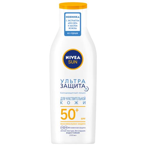 Nivea Sun солнцезащитный лосьон Ультра защита SPF 50+ 200 мл